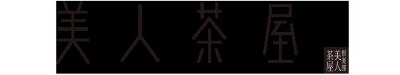 美人茶屋広島ロゴ
