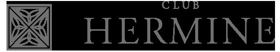 club HERMINE-エルミネ-ロゴ