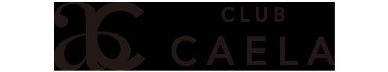 カエラ木屋町ロゴ