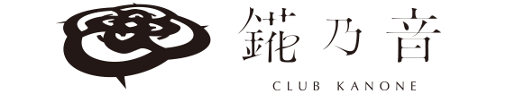 カノネ祇園ロゴ
