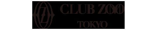 ZOO東京ロゴ