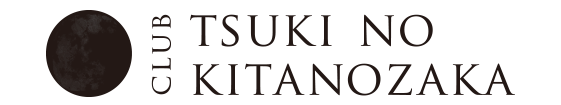 TSUKI NO KITANOZAKAロゴ
